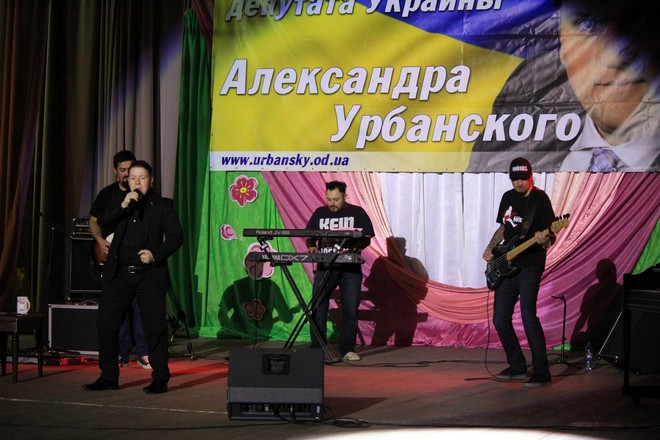 Певец Евгений Литвинкович признался женщинам Придунавья в любви