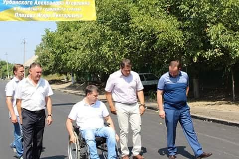 Народный депутат Украины Александр Урбанский держит под своим контролем ход дорожных работ в Придунавье