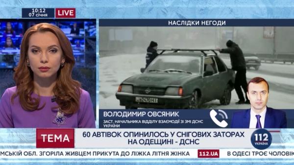 Александр Урбанский: Спасатели до утра вывозили людей из застрявших автобусов и машин